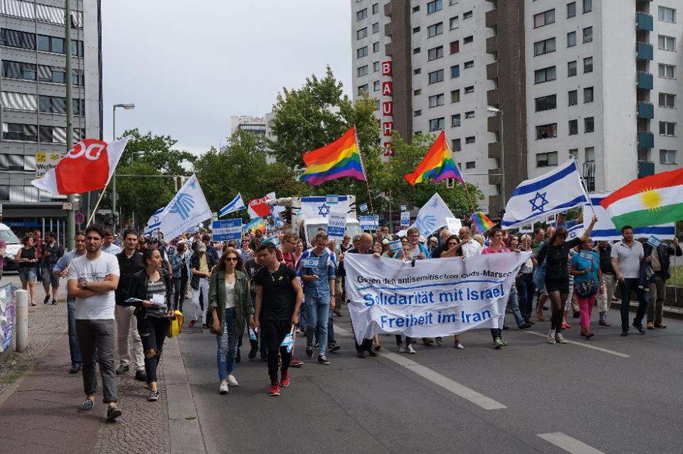 Pro-Israel Demonstration Berlin Juli 2015