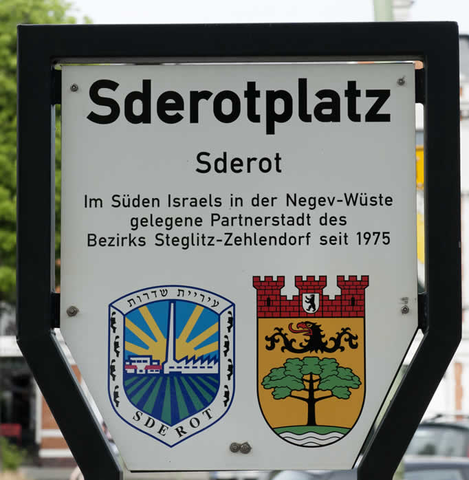 Deutsch-Israelische Gesellschaft Sommerfest 2015