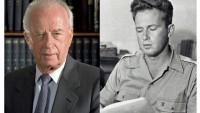 Zum 25. Todestag von Yitzhak Rabin