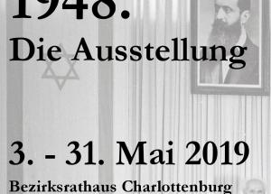 """Filmvorführung """"HUMMUS"""" im Rahmen der Ausstellung 1948"""