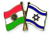 ABGESAGT – Kurden und Israel – mit Ali Ertan Toprak