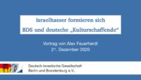 Zusammenschnitt: BDS und deutsche 'Kulturschaffende'