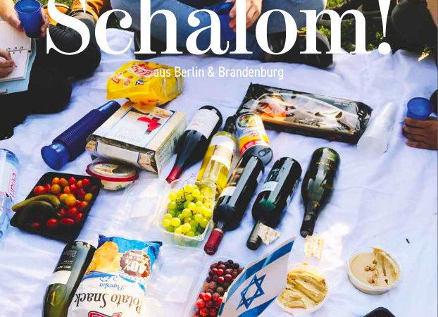 Unser DIG-Magazin Schalom! nun auch digital