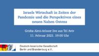 Zusammenschnitt: Israels Wirtschaft in Zeiten der Pandemie und die Perspektiven eines neuen Nahen Ostens