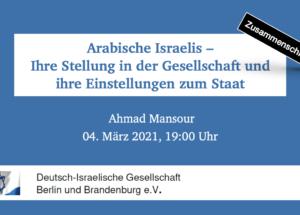 Zusammenschnitt: Arabische Israelis – Ihre Stellung in der Gesellschaft und ihre Einstellungen zum Staat