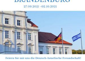 Israelwoche Brandenburg 2021